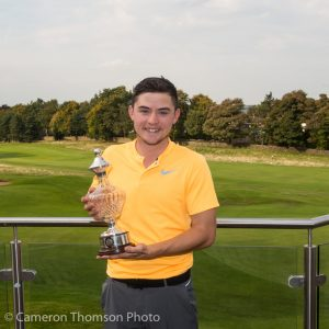 2017 Yorkshire Amateur Match Play Championship